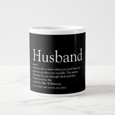 Black and White World's Best Husband Fun Quote Giant Coffee Mug