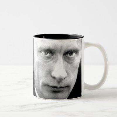 CB- Hilarious Putin and Rasputin Mug