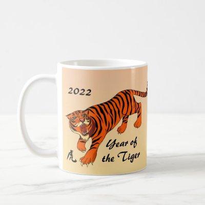 Chinese New Year of the Tiger 2022 Mug