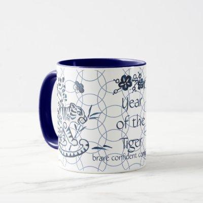 Chinese New Year of the Tiger Zodiac Artistic Blue Mug
