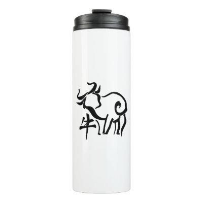 Chinese New Year – Year of the Ox Thermal Tumbler
