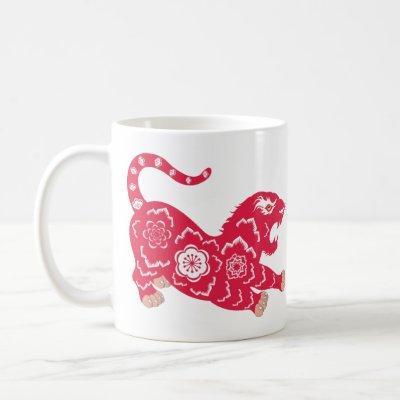 Chinese Tiger Coffee Mug