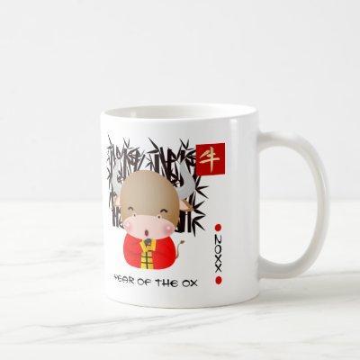 Chinese Year of the Ox | Custom Year & Name Gift Coffee Mug