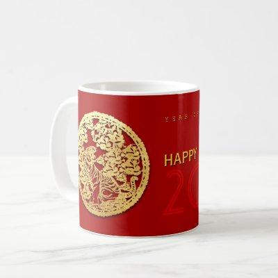 Gold Chinese Paper-cut Tiger Year Choose Color M08 Coffee Mug