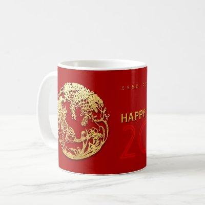 Gold Chinese Paper-cut Tiger Year Choose Color M09 Coffee Mug