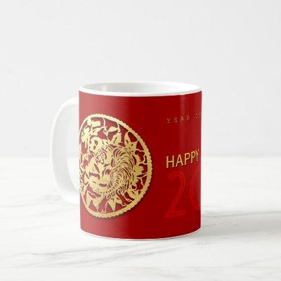 Gold Chinese Paper-cut Tiger Year Choose Color M10 Coffee Mug