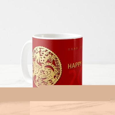 Gold Chinese Paper-cut Tiger Year Choose Color WCM Coffee Mug