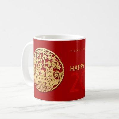 Gold Chinese Paper-cut Tiger Year Choose Color WM2 Coffee Mug