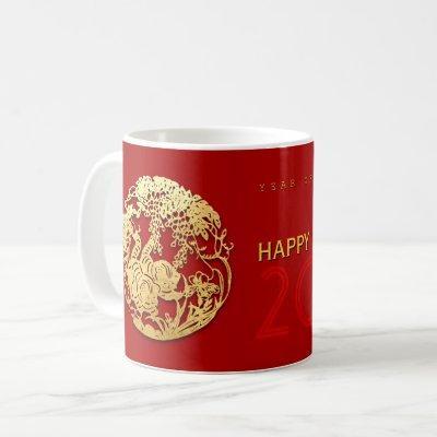 Gold Chinese Paper-cut Tiger Year Choose Color WM3 Coffee Mug