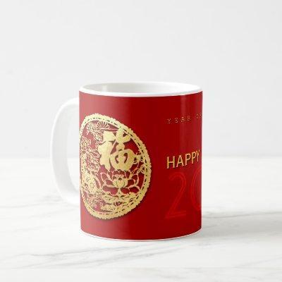 Gold Chinese Paper-cut Tiger Year Choose Color WM4 Coffee Mug