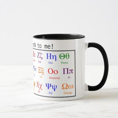 Greek letter mug - It's all Greek to me