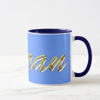 IMRAN Name-Branded Gift Drinking Mug