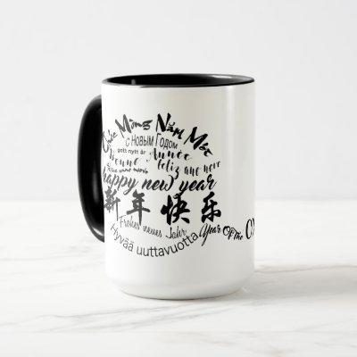 International Chinese Ox New Year 2021 L Mug