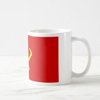 Korean Workers' Party - Korea Juche Kim Communist Coffee Mug