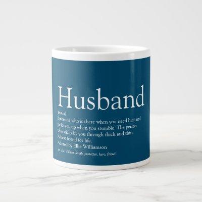 Modern Blue Cool World's Best Husband Quote Giant Coffee Mug