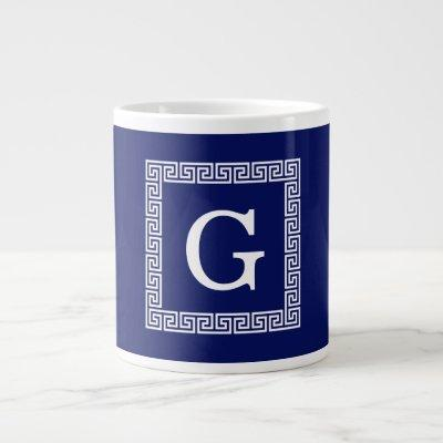 Navy Blue White Greek Key #1 Framed Monogram Large Coffee Mug