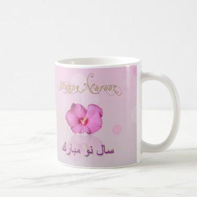 Noble Persian New Year Bloom - Mug