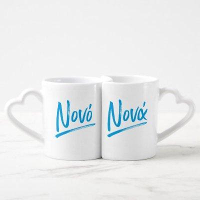 Nona and Nono Greek godparents Coffee Mug Set