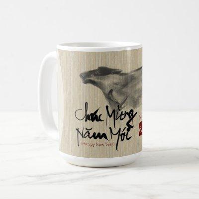 Original Painting OX Vietnamese New Year 2021 LM Coffee Mug