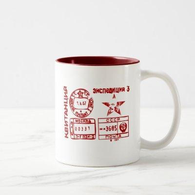 Soviet Postmark Two-Tone Coffee Mug