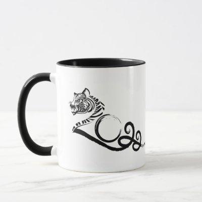 Stylized 2022 Year of the Tiger Mug