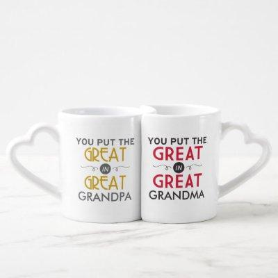 The Great in Great Grandparents Coffee Mug Set