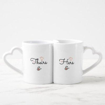 Theirs and hers coffee mug set