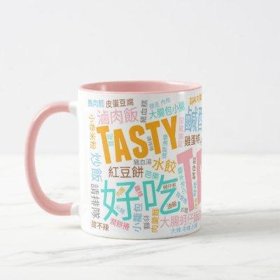 TW Special Edition Mug