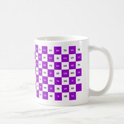 Two Letter Words  Purple and white Intrl. version Coffee Mug