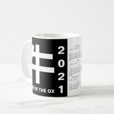 Year of the Ox 2021 calendar black and white Coffee Mug